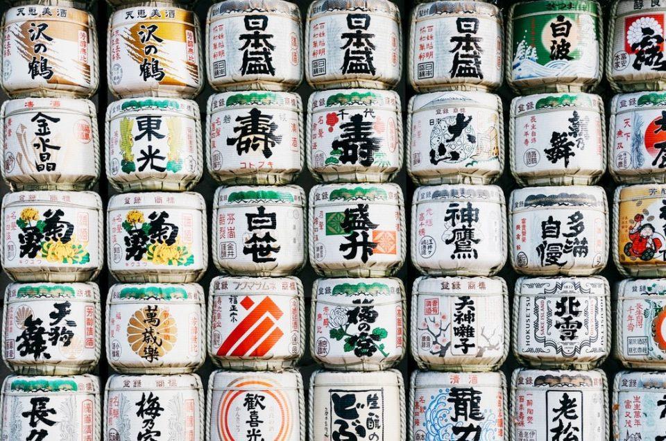 Япония – културни традиции и модерни тенденции