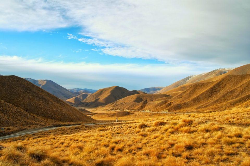 Чудесата на Северният остров,Нова Зеландия. Част II